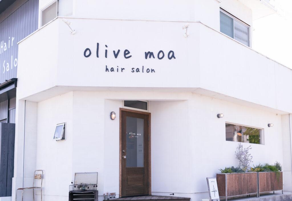 olive moaの外観